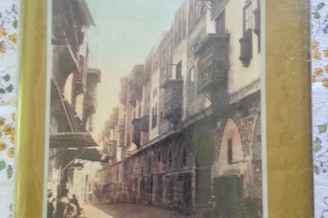 Naguib Mahfouz's — Palace Walk*****