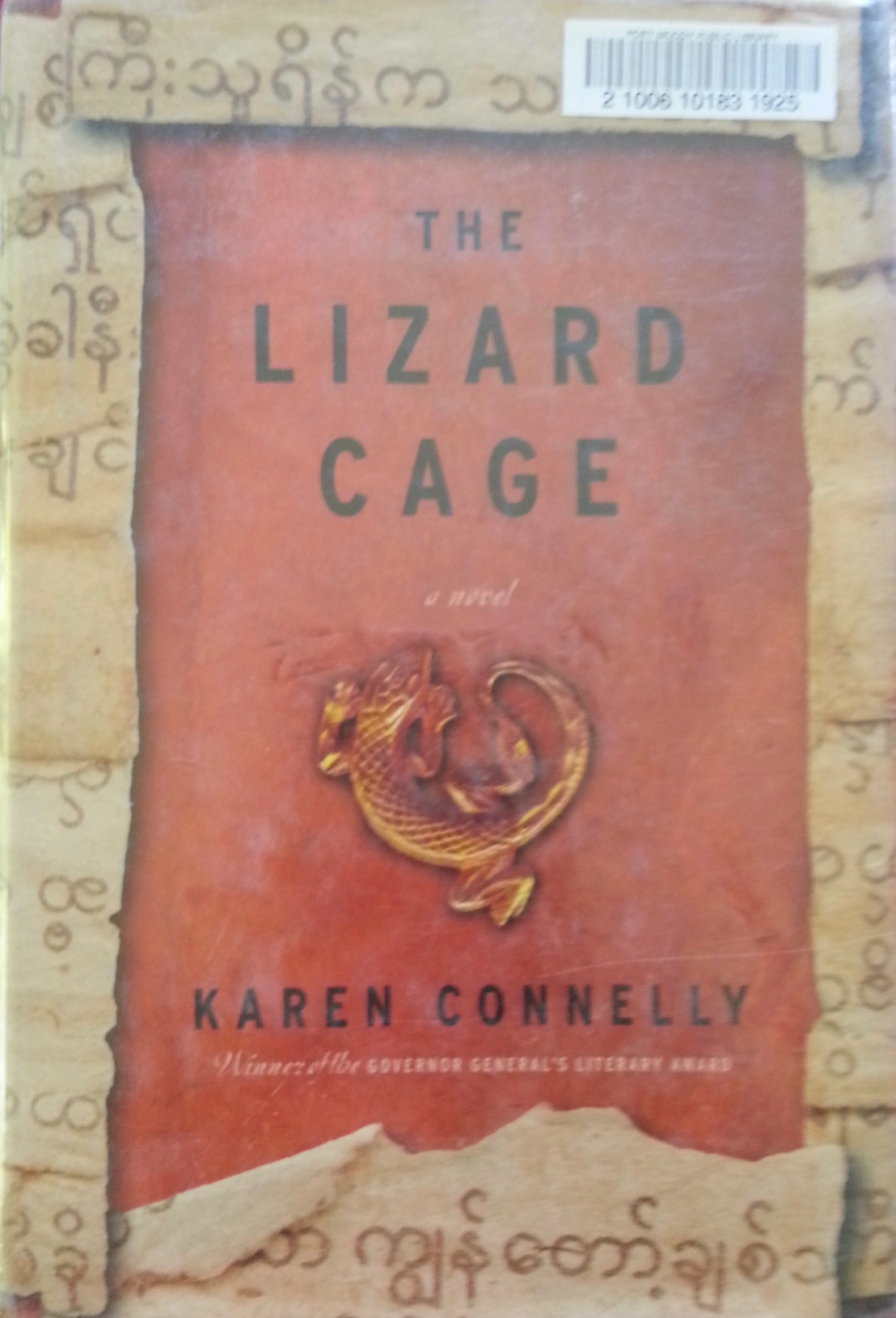 Karen Connelly's — The Lizard Cage *****