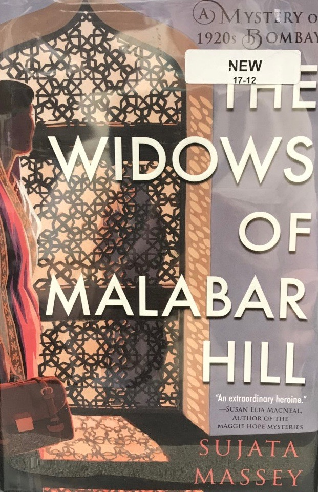 Sujata Massey's — The widows of Malabar Hill *****