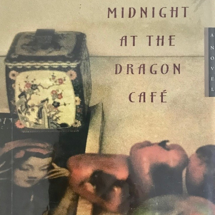 Judy Fong Bates'— Midnight at the Dragon Café *****