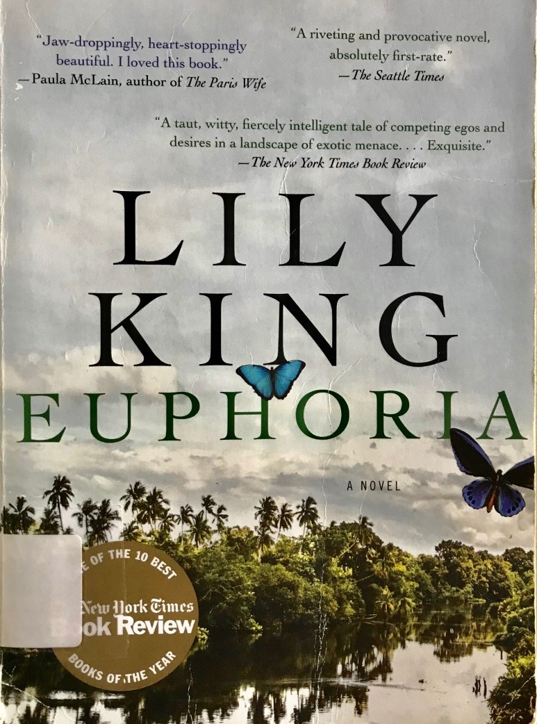 Lily King's — Euphoria*****