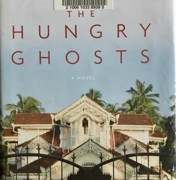 Shyam Selvadurai's — The hungry ghosts*****
