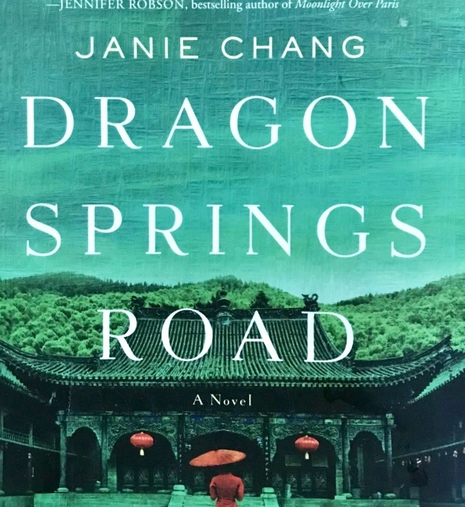 Janie Chang's — Dragon Springs Road*****