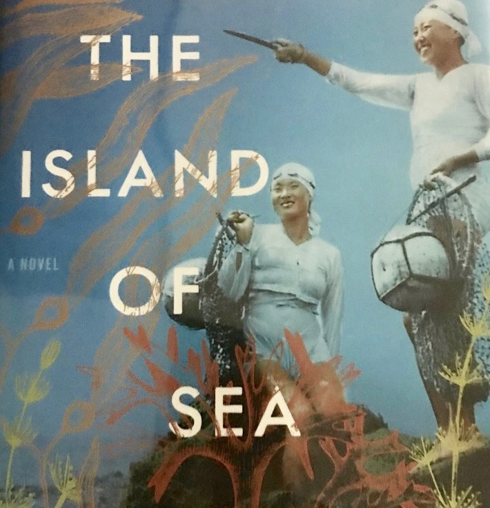 Lisa See's — The island of sea women *****