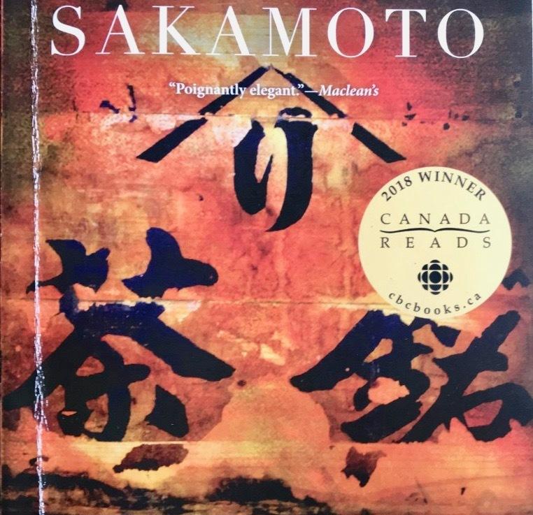 Mark Sakamoto's —Forgiveness