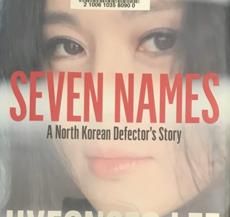 Hyeonseo Lee's — The girl with sevennames*****